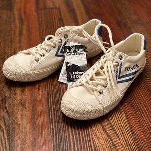 Feiyue original sneakers - never worn